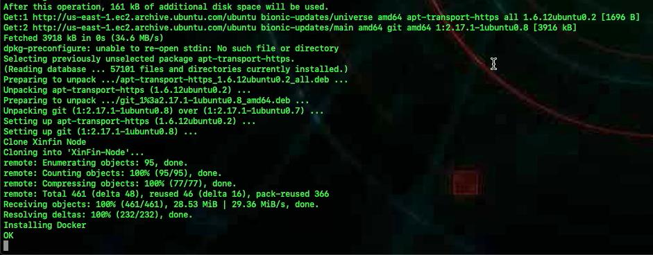 xinfin-bootstrap-masternode-output